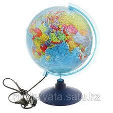 """Глобус политический диаметр 210 мм """"Классик Евро"""" с подсветкой"""
