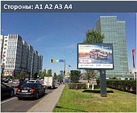 Наружная реклама на билбордах по городу, фото 1