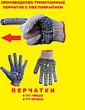 Перчатки с ПВХ, фото 4