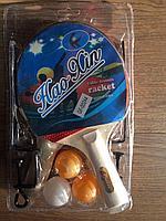 Ракетки (сетки) для настольного тенниса, фото 1