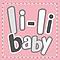 """Мягкая игрушка """"Кошечка Ли-Ли в розовом платье с серой сумочкой"""" (24 см) , фото 7"""