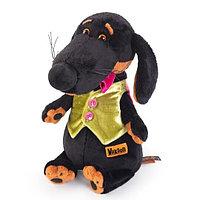 """Мягкая игрушка """"Собачка Ваксон в жилетке"""" (25 см)"""