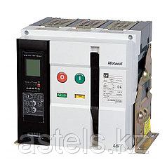 Воздушный выключатель Metasol 1600А стационарный