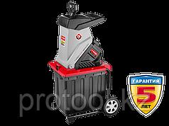 Измельчитель садовый электрический, ЗУБР, р/с 40 мм, контейнер 50 л, 2500 Вт