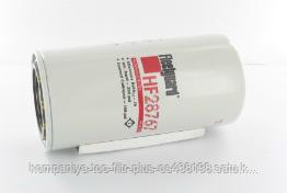 Фильтр гидравлики Fleetguard HF28767