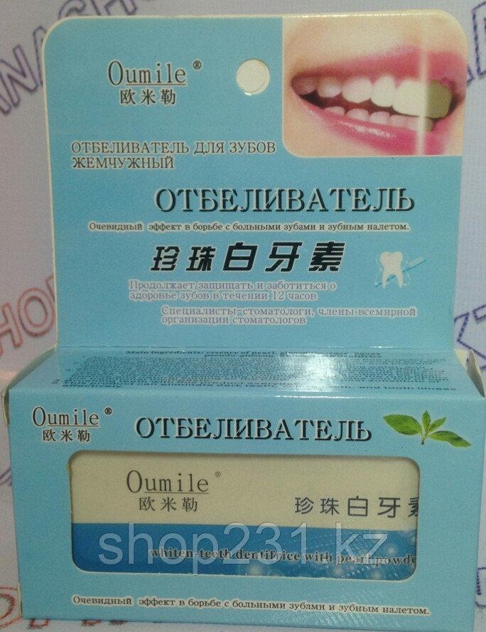 """Отбеливатель для зубов Oumile """"жемчужный"""""""
