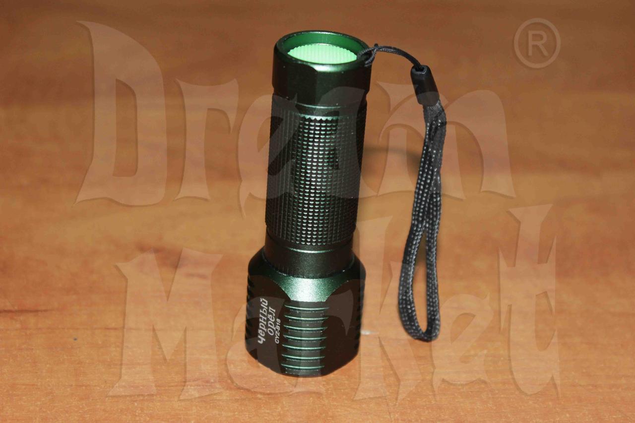 Фонарь ручной CYZ-B18, металлический, светодиодный