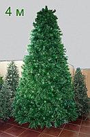 Большая пушистая новогодняя ёлка для помещений - 4 метра (хвоя леска)