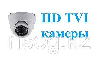 HD TVI камеры