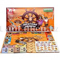 """Настольная игра """"Пиратская империя"""" SR2901R"""