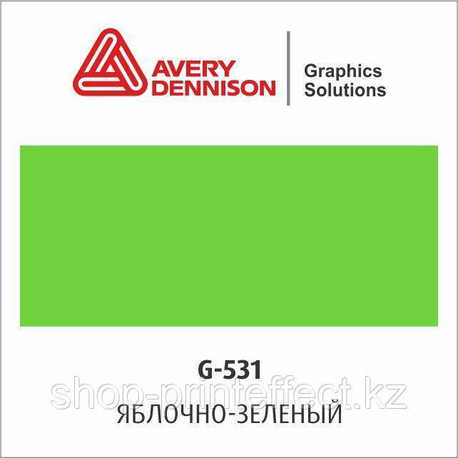 Цветная виниловая пленка AVERY 500 Event Film (G531)