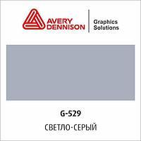 Цветная виниловая пленка AVERY 500 Event Film (G529)
