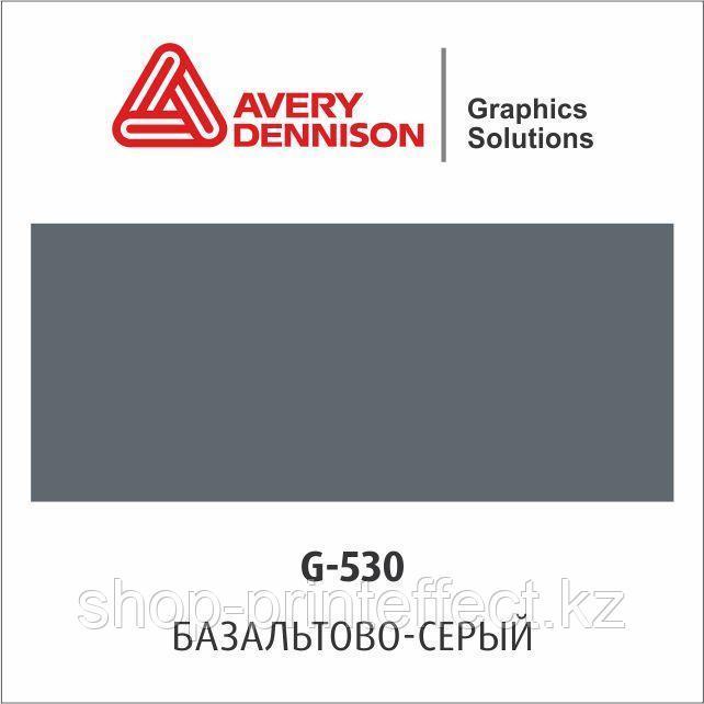 Цветная виниловая пленка AVERY 500 Event Film (G530)
