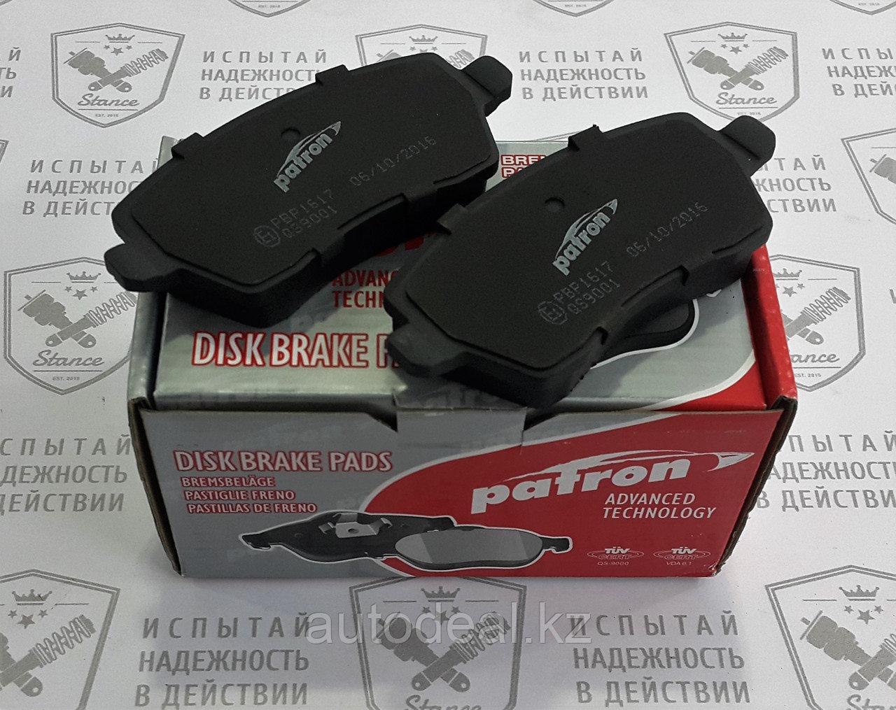 Колодки тормозные передние Lifan X50 (PATRON)