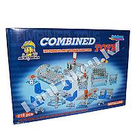 Металлический конструктор Combined Toys 218 деталей 810C