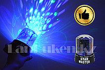 Проектор звёздного неба - Star Master (космос)
