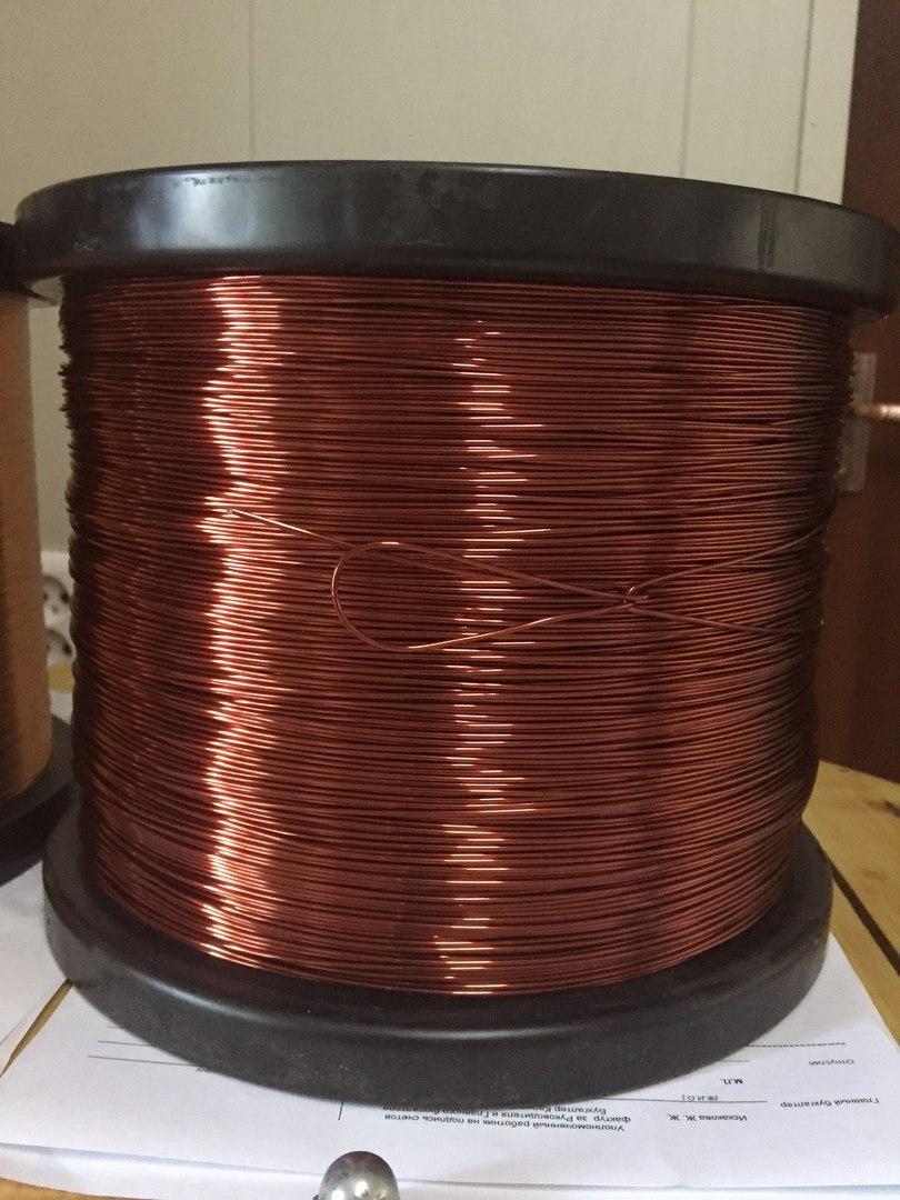 Эмальпровод ПЭТВ-2 1,06 мм