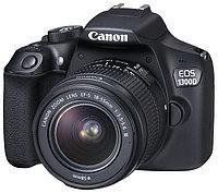 Зеркальный фотоаппарат Canon EOS 1300D 18-55 IS STM, фото 1