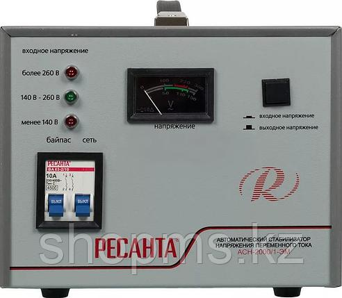 Стабилизатор Ресанта АСН-2000/1-ЭМ, фото 2