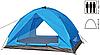 """Палатка 3 местная """"Shengyuan"""", 210 см, голубая"""