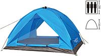 """Палатка 3 местная """"Shengyuan"""", 210 см, голубая, фото 1"""