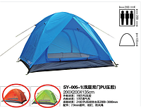 "Палатка 3 местная горная ""Shengyuan"", (SY-005-1), фото 1"