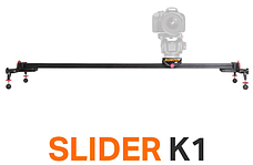 Слайдер Konova K1 (длиной 1,2 метра), фото 2