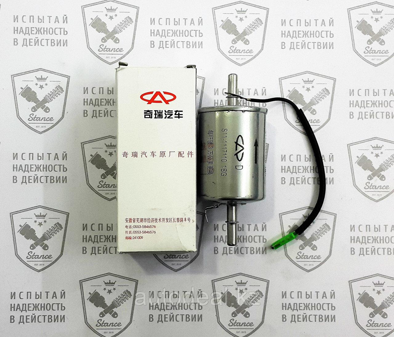 Фильтр топливный Ce
