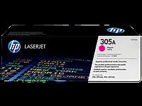 Лазерный картридж HP 305A (Оригинальный, Пурпурный - Magenta) CE413A