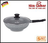 Сковорода Wok Вок с каменным покрытием Nice cooker 28 ( Черная / Серая )