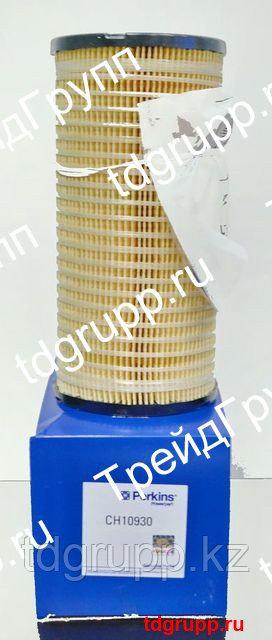 CH10930 Топливный фильтр Perkins