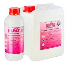 Удаление ржавчины, солевых отложений, известкового налета Карат (5 литров)
