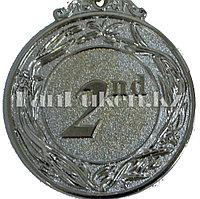 Медаль рельефная за второе место (серебро)