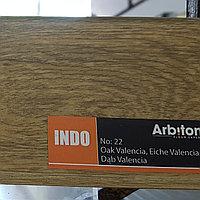 Плинтус Arbiton INDO 22 (70мм)