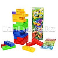 Настольная игра Дженга Toys Pile Up с цифрами пластиковая 58398