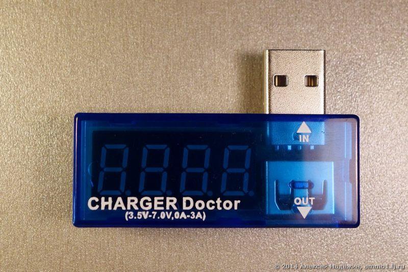 Тестер USB зарядки-Charger Doctor