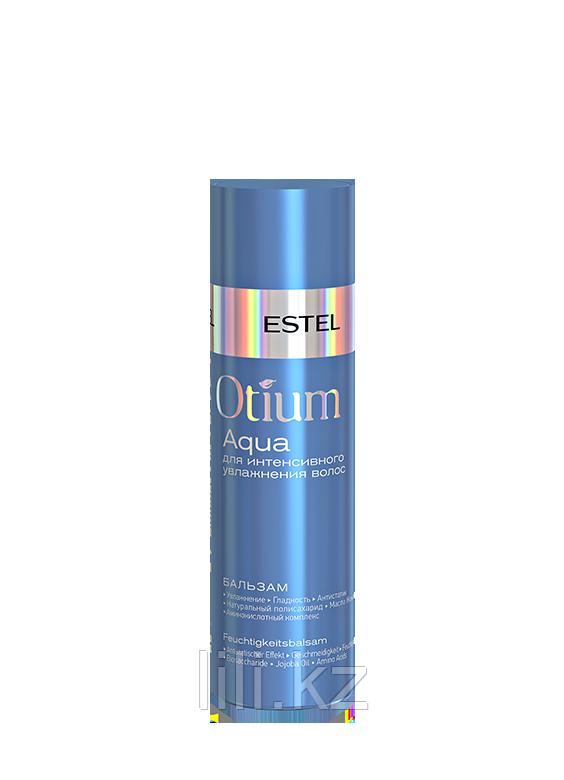 Бальзам для интенсивного увлажнения волос Estel OTIUM Aqua, 200 мл.