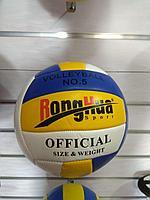 Волейбольный мяч Ronghua