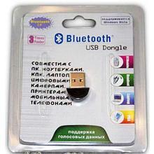 Bluetooth 2.0 USB Dongle, Алматы