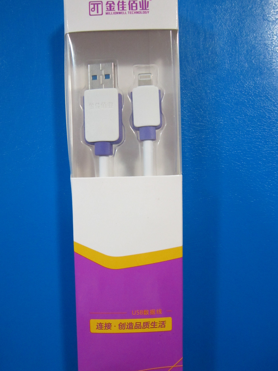 Кабель / шнур USB для Apple iPhone 5, iPhone 5S
