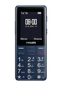 Мобильный телефон Philips E311 темно-синий