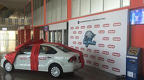 Подарочное оформление главного приза авто машины  9