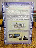 Х-баннер (регулирующийся), фото 1