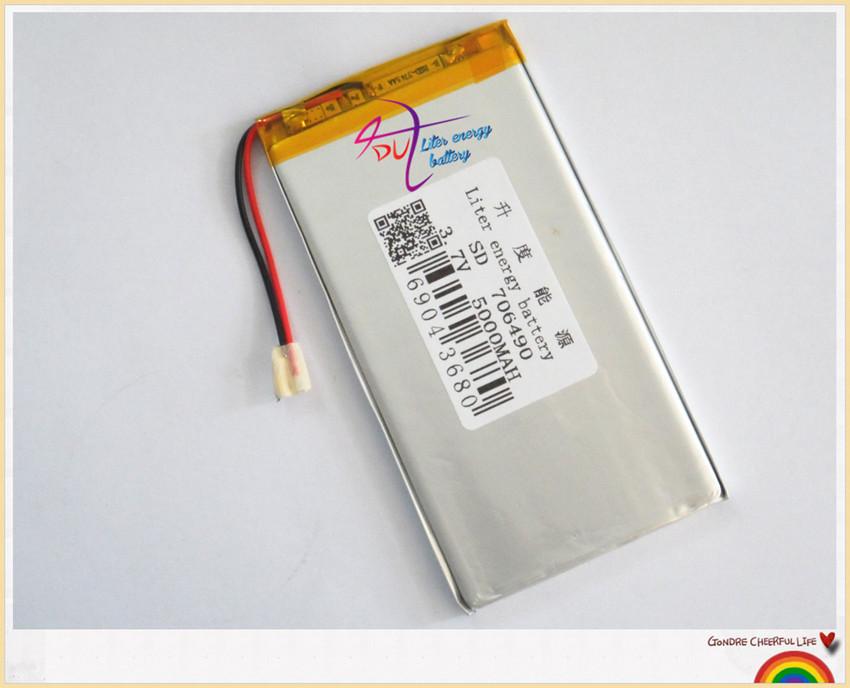 Аккумулятop 3,7v 5000mAh PL 706490 7x64x90mm  для планшета