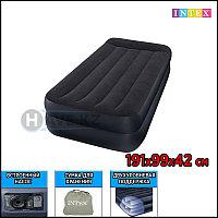 Односпальная надувная кровать - матрас Intex 64122- 191х99х42, со встроенным насосом