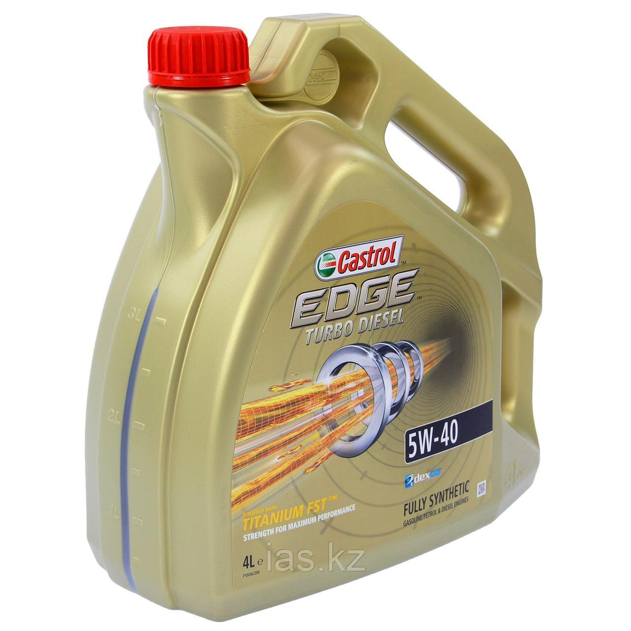 Моторное масло CASTROL EDGE Turbo Diesel 5w40 4 литра