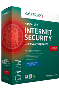 Kaspersky Internet Security Multi-Device  (BOX) База 5ПК/1 год