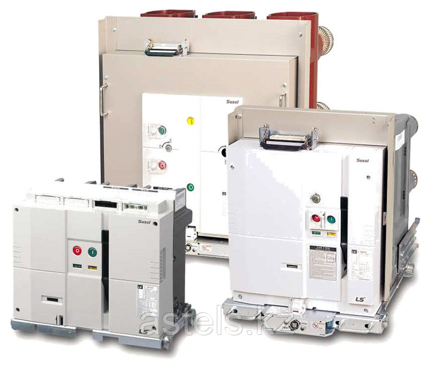 Вакуумный выключатель LS SUSOL AVL-1200 (630/1000/1250А)
