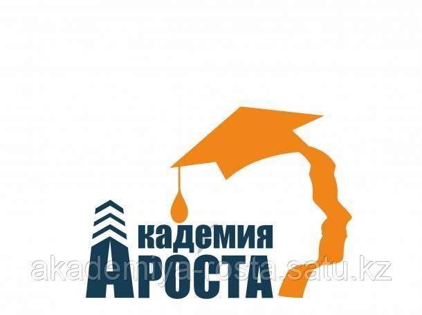 Бухгалтерские курсы для начинающих от Академия роста!
