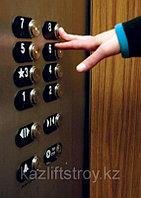 """Пассажирские лифты в Казахстане 400, 630, 1000, 1600 кг Марки """"Asia Fuji""""  пр-во Китай"""